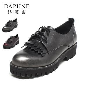 【双十一狂欢购 1件3折】Daphne/达芙妮 系带厚底 单鞋复古流苏粗跟英伦鞋