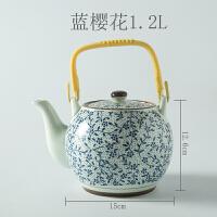耐高温日式陶瓷茶壶景德镇泡茶壶大号容量冷水壶夏季家用茶壶防爆 蓝色 蓝樱花1.2L