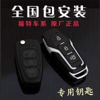 福特福克斯蒙迪欧翼虎嘉年华致胜福睿斯一键启动手机无钥匙进入SN5411