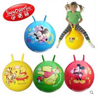伊诺特 羊角球16/18/22寸迪士尼防爆加厚户外充气玩具跳跳球 羊角球 加厚防爆 尺寸样式多