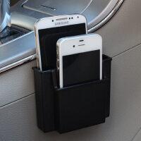 20190202035114480汽车储物盒置物袋 车载多功能手机置物盒 车用收纳盒车门置物架