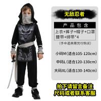 万圣节儿童服装 男童吸血鬼王子海盗忍者武士骷髅恐怖cosplay衣服