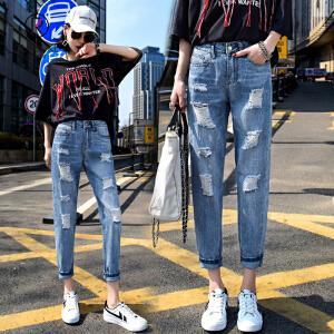 欧若珂  2018夏季新款韩版牛仔裤女破洞宽松学生裤子百搭显瘦