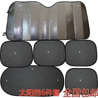 6件套前�n汽�防�裾陉��跽陉��防�窀�岫�季汽�用品太��� 汽�用品