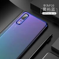 华为p20手机壳mate20荣耀10保护pro套20x防摔8x/nova3/4/plus新款