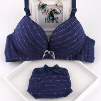 少女无钢圈内衣内裤 甜美条纹学院风女士文胸套装 薄款棉质胸罩