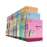 世界名著书籍套装正版全套63册青少年版儿童经典文学小说十大名著畅销书排行榜小学生阅读初中生必读课外书籍了不起的盖茨比成