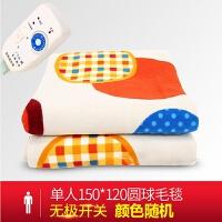 碳纤维电热毯单人双人双控调温无辐射智能安全防水宿舍加厚电褥子