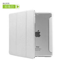 苹果ipad mini4 保护套 mini4三折蚕丝纹 透明壳 迷你4代超薄皮套 ipad mini 4 珍珠白