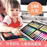 儿童小学生幼儿园水彩笔套装美术专业绘画套装可水洗水溶性彩笔画笔蜡笔手绘彩笔开学大礼包文具套装礼盒文具