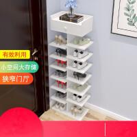 多层简易鞋架特价经济型家用鞋柜家里人多功能省空间门口小鞋架3vw
