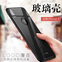 【当当自营】 BaaN 苹果x手机壳防摔iPhoneX玻璃全包保护套轻薄男女简约款 深空蓝