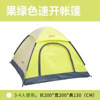 露营帐篷户外3-4人 全自动 二室一厅家庭野外帐篷2人 速开4人帐篷果绿色