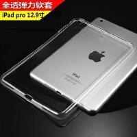 2018年ipad air2保护套 9.7寸 11寸保护套苹果ipad pro保护套12.9寸IPAD PRO苹果平板