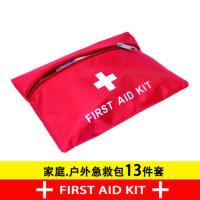 旅行用品户外车用应急包便携急救包家用医药包车载消防救生包