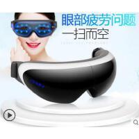 眼罩折叠便携视力眼保器仪无线眼部按摩器护眼睛按摩热敷疲劳恢复眼罩