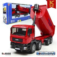 合金工程车模型1:50合金翻斗车倾卸大卡车玩具大型挂车仿真