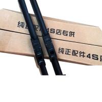 汽车雨刷器无骨通用型高清静音雨刮器SN6953