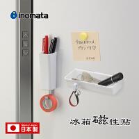 inomata日本进口磁性吸附收纳盒整理盒窄型置物架小物收纳盒子