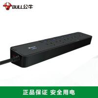 公牛新国标抗电涌插座智能插排电脑防雷带过载保护接线板 3米