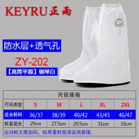 正雨高筒防雨鞋套男女学生骑行防水防滑加厚耐磨儿童旅行下雨鞋套
