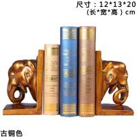 欧式复古北欧大象创意摆件装饰品书靠书挡书立摆设礼物工艺品