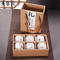 汉馨堂 陶瓷茶杯套装 禅意品茗杯个性窑变功夫小茶具陶瓷茶碗礼盒装6