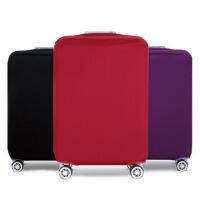 征伐 行李箱保护套 旅行箱拉杆箱防尘罩皮箱弹力套加厚耐磨高弹箱套