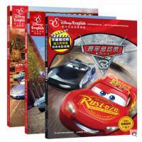 赛车总动员书全3册迪士尼双语分级阅读绘本故事书幼儿园0-1-2-3-6-8周岁大电影配套图画书手机扫码有声伴读儿童英文