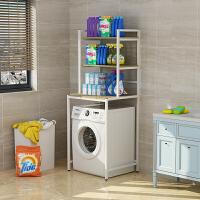 洗衣机置物架落地滚筒洗衣机架子卫生间置物架马桶架子浴室收纳架 三层 浅胡桃+白架