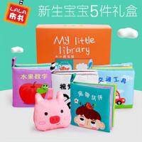 拉拉布书 早教婴儿撕不烂可咬立体 新生儿益智玩具 绘本布书 小小图书馆 日常事物