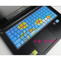 联想IdeaPad S300 S400 S405 S415笔记本键盘膜电脑按键保护贴膜 半透 向日葵