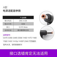 联想thinkpad笔记本电源充电器X240 G400 G500 E450 E550 T440SX2 A款 20V4.