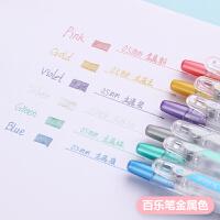日本pilot百乐果汁笔珠光色金属色Juice彩色 0.5按动式手帐绘图绘画中性笔水笔10EF