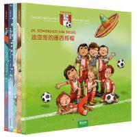 [畅销书籍]*无赖足球队系列(套装共5册) 一套关于足球运动的绘本为孩子进行挫折教育 逆商训练 微型社交培养 畏难情绪克服 团队协作
