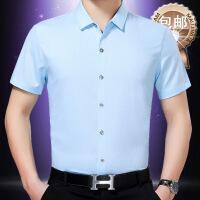 2018年夏季中年男士薄款亚麻衬衫纯色爸爸装桑蚕丝短袖白衬衣口袋