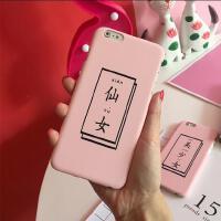 【包邮】苹果iphone6splus手机壳苹果6磨砂iphone6s硬壳潮壳韩国美少女简约手机壳小仙女iphone5s