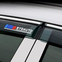 专用于比亚迪MAX唐元秦S7G3G5F3RL3速锐F6汽车改装车窗晴雨挡雨眉 比亚迪S7 升级款加厚带标晴雨挡4片