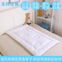 婴儿床垫被新生儿褥子儿童小床垫子幼儿园床褥纯棉花被褥宝宝棉垫 根据婴儿床内径尺寸【床垫大小】
