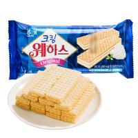 【满减】海太 奶油味威化饼干50g韩国进口零食饼干威化饼
