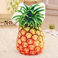 仿真植物抱枕可爱3D创意菠萝靠垫靠枕仙人掌枕头玩偶搞怪学生礼品 双面印花有拉链