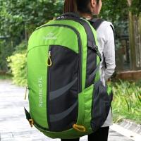 75L双肩包男女旅行包双肩旅游包大容量加大运动背包户外登山包
