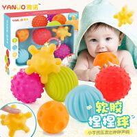婴儿玩具手抓球3-6-12个月益智早教触觉感知可咬软胶按摩球类宝宝