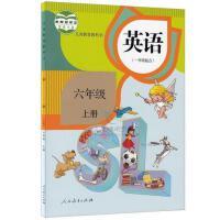 2018新版小学6六年级上册英语人教版课本教材教科书新起点供一年级起始用全彩印刷义务教育教科书英语(一年级起点)六年级
