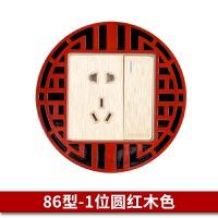 中式开关保护套古典中国风3d立体插座装饰简约灯开关贴墙贴保护套