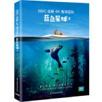 BBC 全新 4K 海洋百科:蓝色星球‖