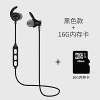 小米mix/2蓝牙2s/max耳机2无线3/8se/5c/4c/4s魅mx6/mx5跑步pro6s/ 官方标配