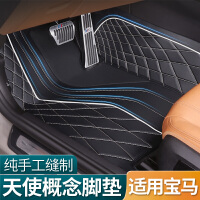 宝马5系脚垫317X1X3X5X6改装全包围320汽车内装饰用品地毯 专车专用