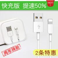 TAFIQ iPhone6数据线6s苹果5加长5s手机7Plus充电线器8x原�b正品