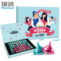 好时 Kisses巧克力心意拼制礼盒430g/盒生日礼物